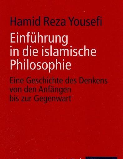 Buch des Monats August 2014: Die islamische Philsophie und Europa